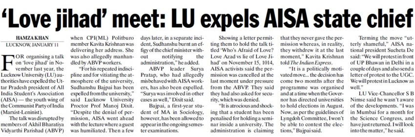 LU expels AISA state chief (Lucknow University)
