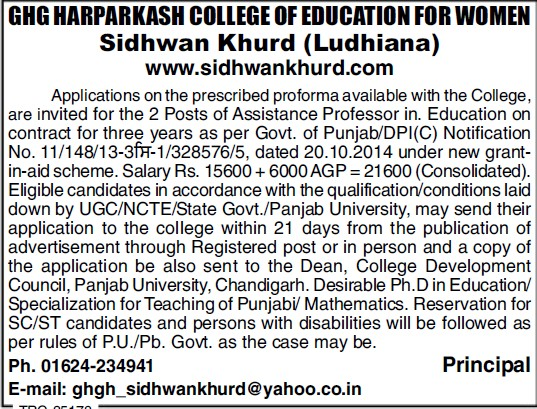 Asstt Professor in Education (GHG Harparkash College of Education for Women)