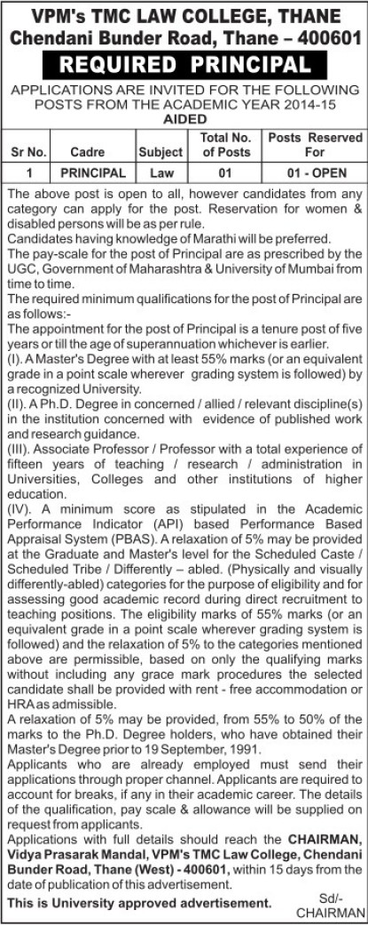 Principal required (VPM TMC Law College)