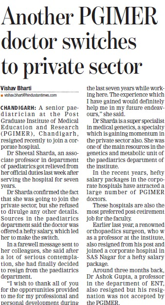 PGIMER doctor switches to pvt sector (Post-Graduate Institute of Medical Education and Research (PGIMER))