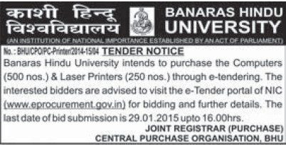 Supply of Laser Printers (Banaras Hindu University)