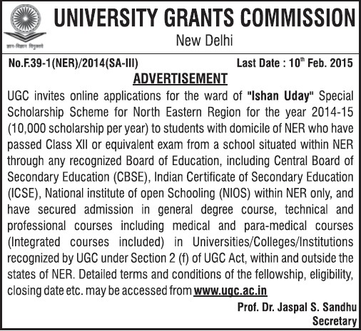 Ishan Uday Special Scholarship Scheme for students (University Grants Commission (UGC))