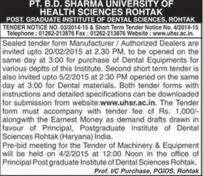 Supply of Dental equipments (Pt BD Sharma University of Health Sciences (BDSUHS))