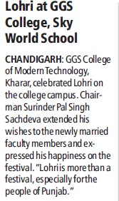 Lohri fest celebrated (GGS College of Modern Technology)