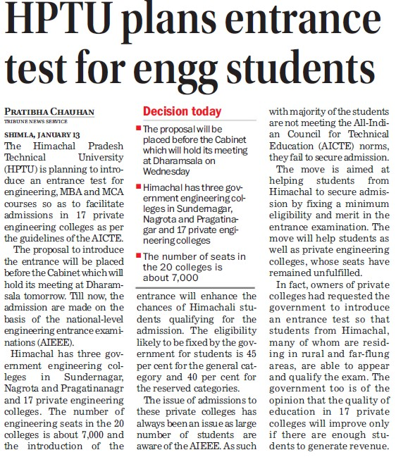 HPTU plans entrance test for engg students (Himachal Pradesh Technical University HPTU)