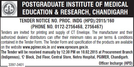 Printing of CT envelopr (Post-Graduate Institute of Medical Education and Research (PGIMER))