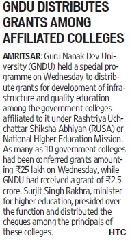 GNDU distributes grants among affliated colleges (Guru Nanak Dev University (GNDU))