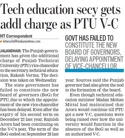 Tech education secy gets addl charge as PTU VC (IK Gujral Punjab Technical University PTU)
