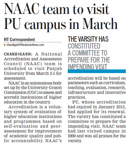 NAAC team visit PU campus (National Assessment and Accreditation Council (NAAC))