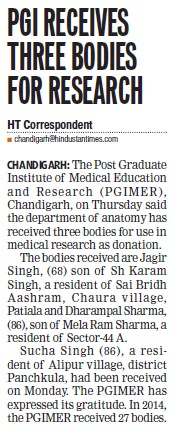PGI receives three bodies for research (Post-Graduate Institute of Medical Education and Research (PGIMER))