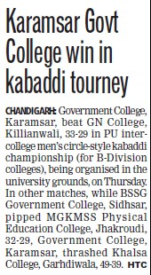 Kabaddi tournament held (Guru Nanak College)