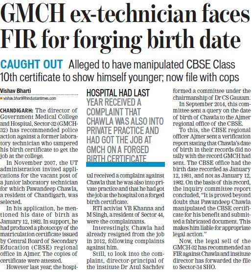 GMCH ex technician faces FIR for forging birth date (Government Medical College and Hospital (Sector 32))