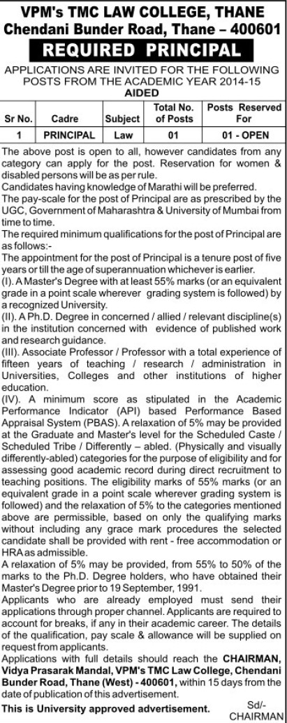 Principal on regular basis (VPM TMC Law College)