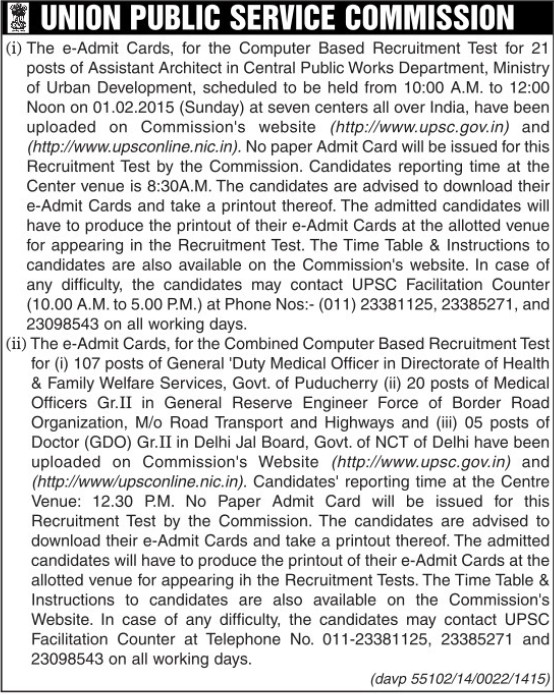 Asstt Architect (Union Public Service Commission (UPSC))