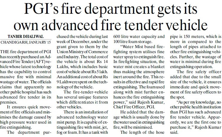 PGIs fire deptt gets its own advanced fire tencer vehicle (Post-Graduate Institute of Medical Education and Research (PGIMER))