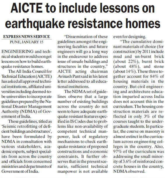 AICTE to include lessons on earthquake resistance homes (All India Council for Technical Education (AICTE))