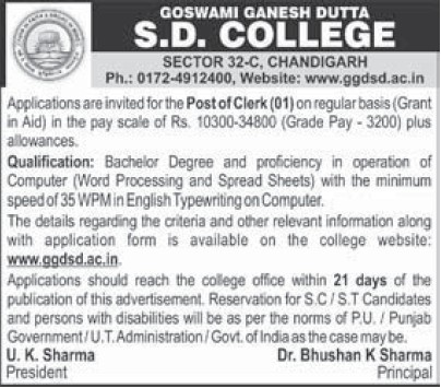 Clerk on regular basis (GGDSD College)