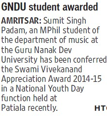 GNDU student awarded (Guru Nanak Dev University (GNDU))