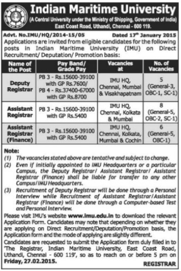 Deputy Registrar (Indian Maritime University)
