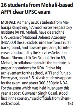 26 students from Mohali based AFPI clear UPSC exam (Union Public Service Commission (UPSC))