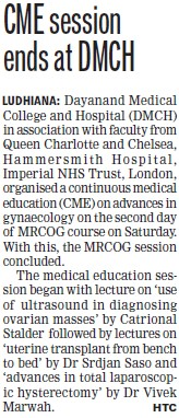 CME session ends at DMCH (Dayanand Medical College and Hospital DMC)