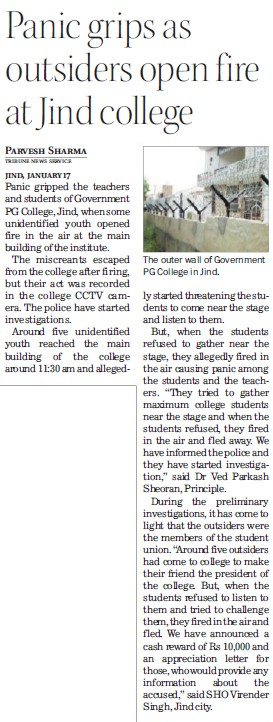 Panic grips as outsider open fire at Jind College (Government Post Graduate College)