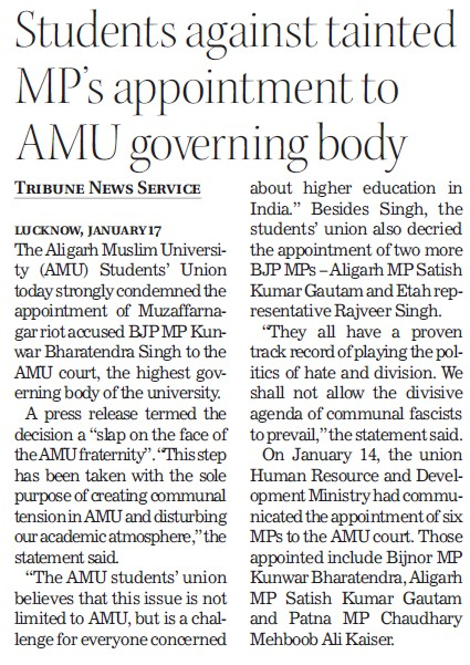 Students against tainted MPs appointment to AMU governing body (Aligarh Muslim University (AMU))