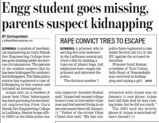 Engg student goes missing, parents suspect kidnapping (Guru Nanak Dev Engineering College (GNDEC))