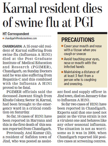 Karnal resident dies of swine flu (Post-Graduate Institute of Medical Education and Research (PGIMER))