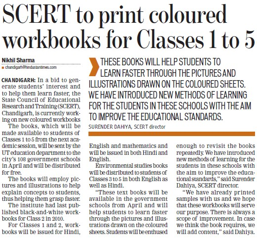 SCERT to print coloured workbooks for Classes 1 to 5 (SCERT Punjab)