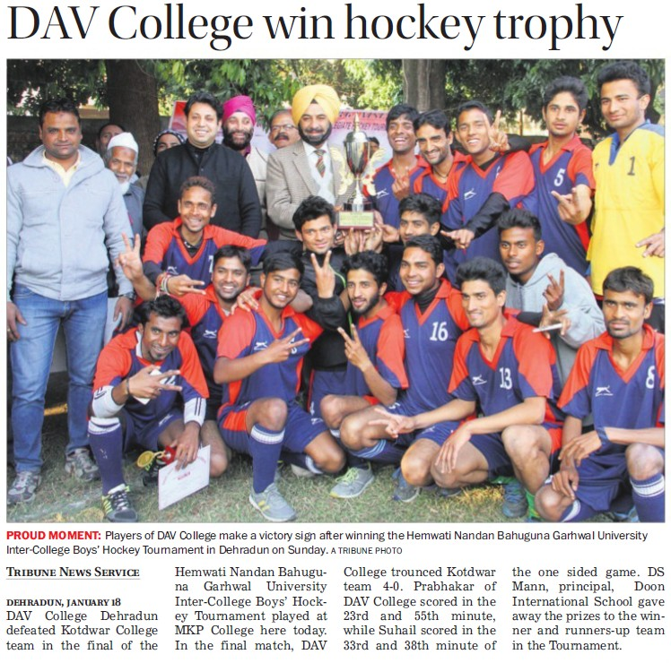 DAV College wins hockey trophy (DAV PG College Karanpur)