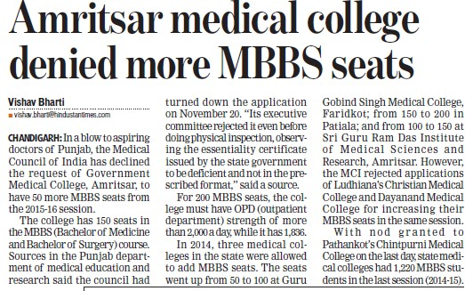 AMC denied more MBBS seats (Government Medical College)