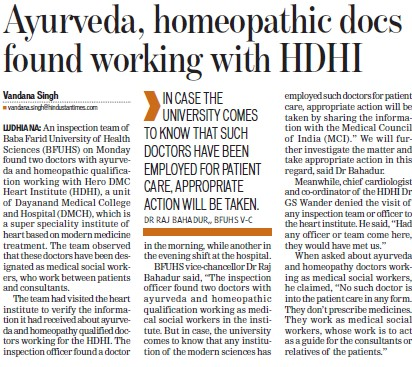 Ayurveda, Homeopathic docs found working with HDHI (Baba Farid University of Health Sciences (BFUHS))