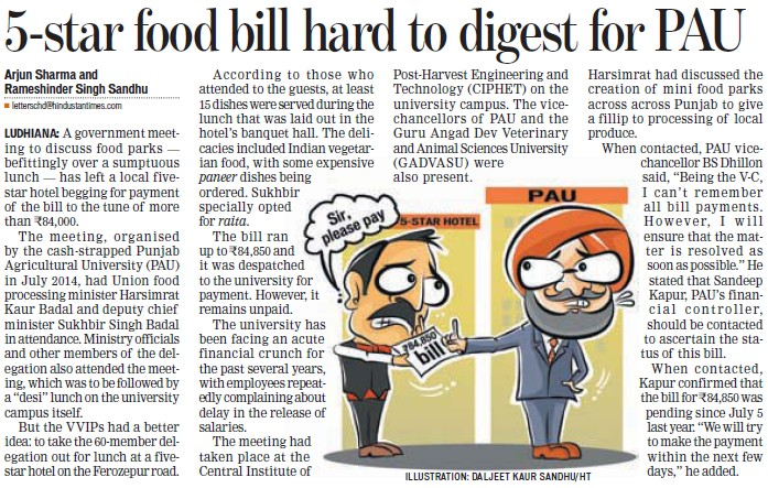 Five star food bill hard to digest for PAU (Punjab Agricultural University PAU)