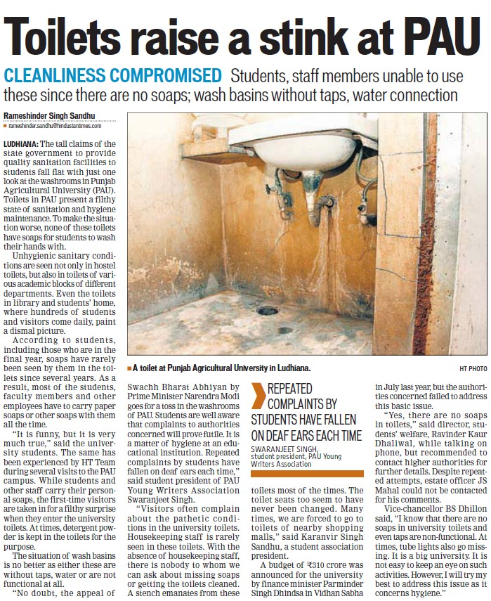 Toilets raise a stink at PAU (Punjab Agricultural University PAU)