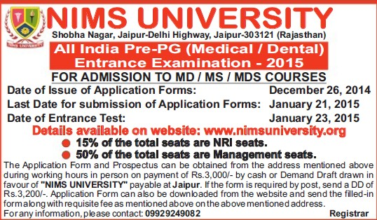 MDS Course (NIMS University)