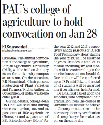 PAU College of agriculture to hold convocation on Jan 2 (Punjab Agricultural University PAU)
