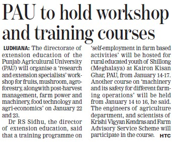 PAU to hold workshop and traininf  courses (Punjab Agricultural University PAU)