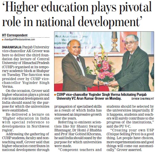 Higher Education plays pivotal role in national development (Central University of Himachal Pradesh)