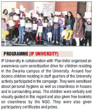 Awareness cum Sensitisation drive held (Guru Gobind Singh Indraprastha University GGSIP)
