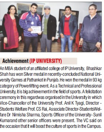 Achievements of IP University (Guru Gobind Singh Indraprastha University GGSIP)