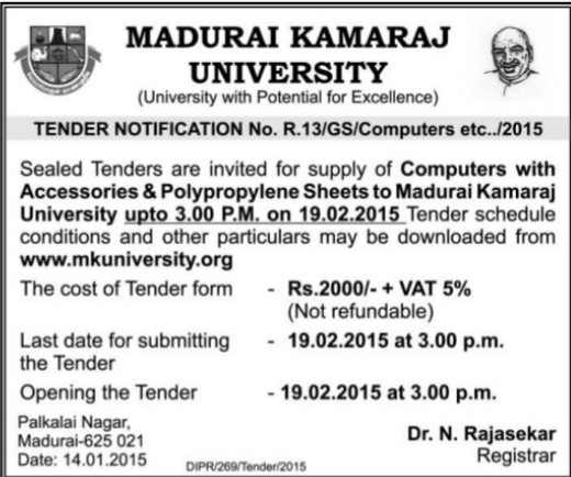 Supply of computers with accessories (Madurai Kamaraj University)