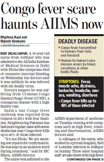 Congo fever scare haunts AIIMS now (All India Institute of Medical Sciences (AIIMS))