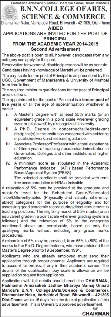 Principal required (BNN College)
