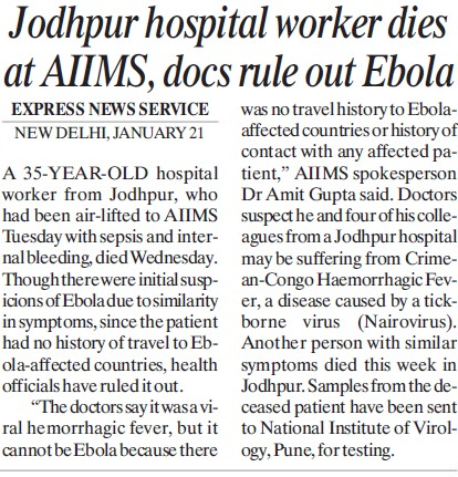Jodhpur hospital worker dies at AIIMS (All India Institute of Medical Sciences (AIIMS))