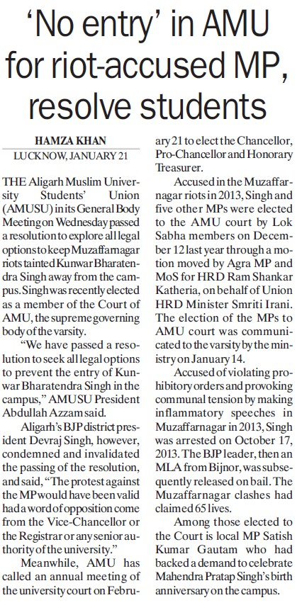 No entry in AMU for riot accussed MP, resolve students (Aligarh Muslim University (AMU))
