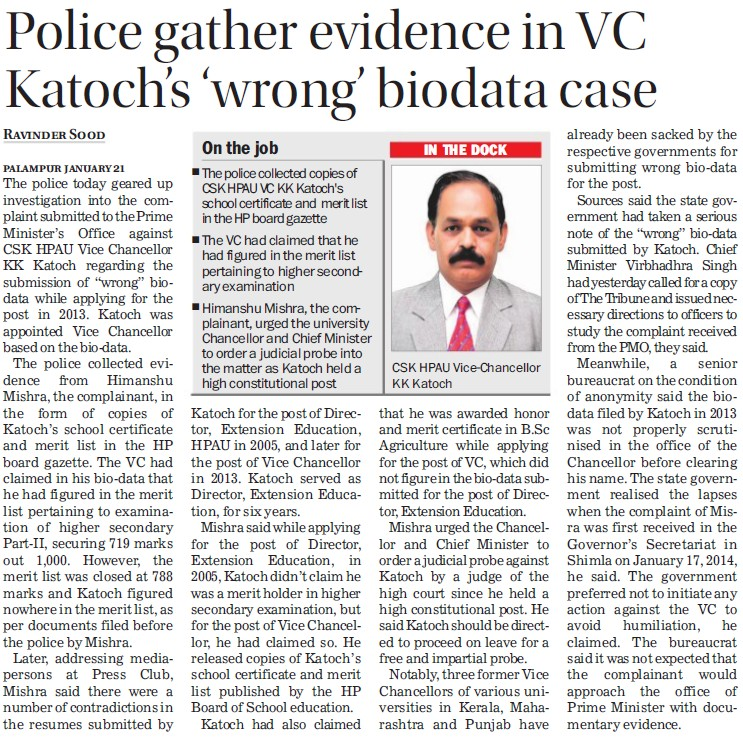 Police gather evidence in VC Katochs wrong biodata case (Chaudhary Sarwan Kumar (CSK) Himachal Pradesh Agricultural University)