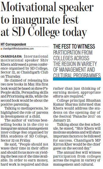 Motivational speaker to inaugurate fest (GGDSD College)