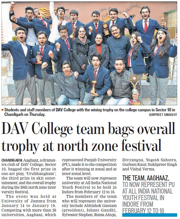DAV College team bags overall trophy at north zone fest (DAV College Sector 10)