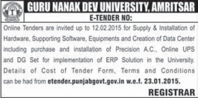 Supply of Supporting Software (Guru Nanak Dev University (GNDU))